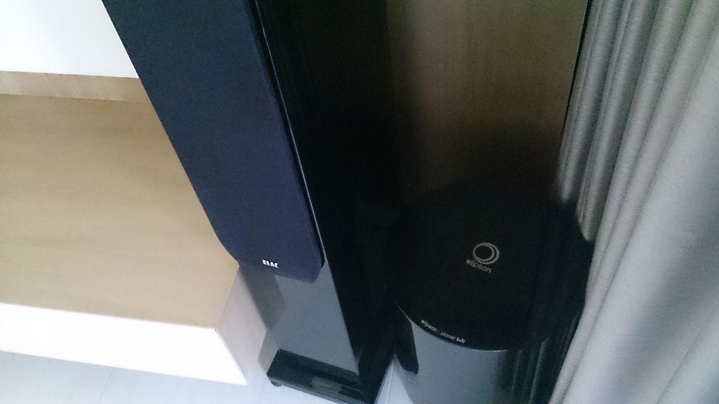 音響品牌-elipson planet sub重低音喇叭