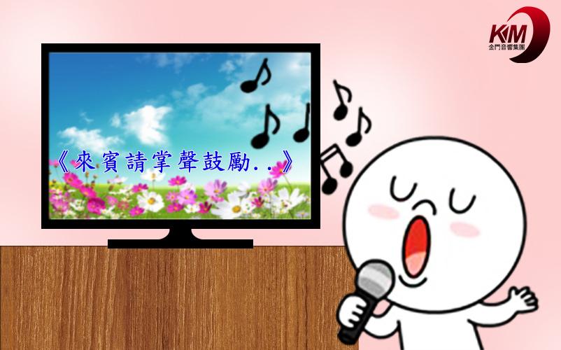 line singing-2.jpg