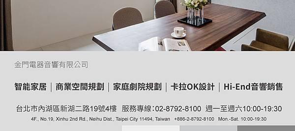 20170703_公司資訊BN-01.jpg