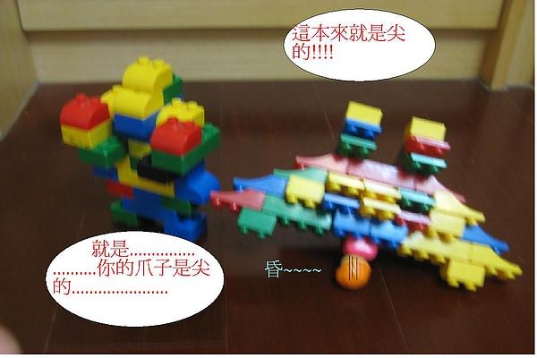 我家的玩具4