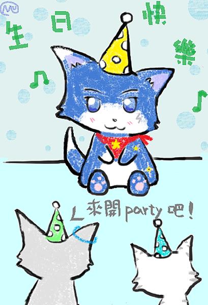 2011生賀(暮贈