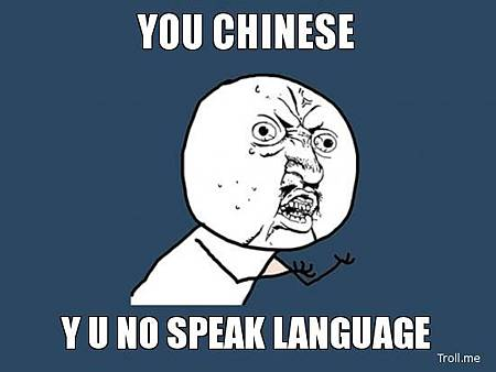 you-chinese-y-u-no-speak-language