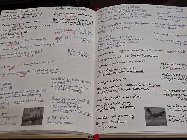 我的筆記本