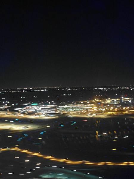 成田機場真美