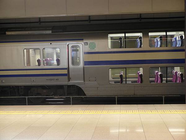 這班列車不是我們的