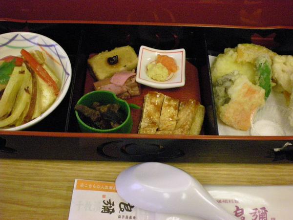 吃了四天的日式定食