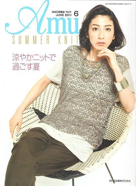 Amu2011.06