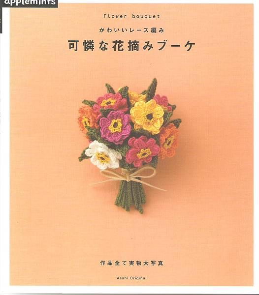 朝日190517-9