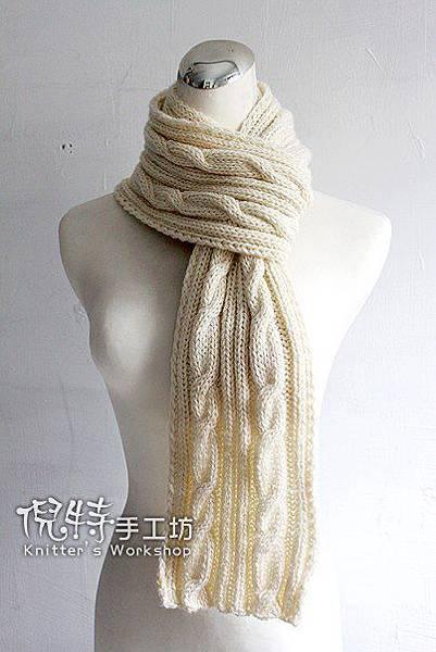 大麻花圍巾