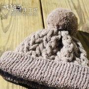 麻花球球帽1