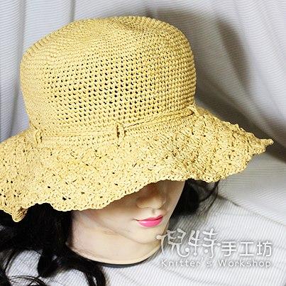 陽光紙線帽1