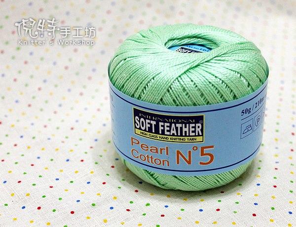 五號珍珠棉#1307