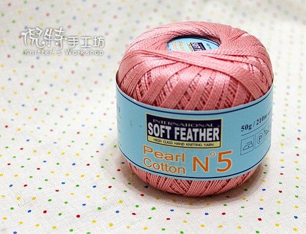 五號珍珠棉#1306