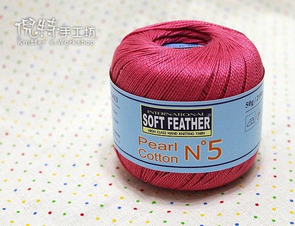 五號珍珠棉#1316