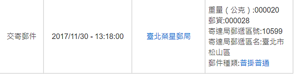 WeChat 圖片_20171215161732