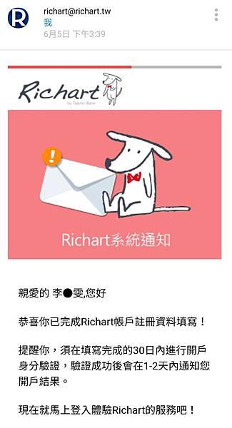 WeChat 圖片_20180906172156