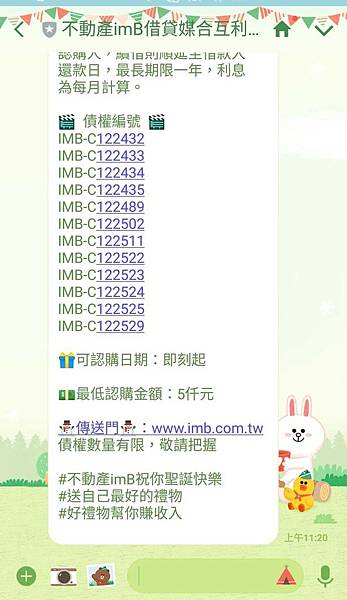WeChat 圖片_20181225155617