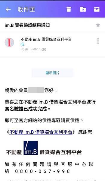 WeChat 圖片_20181225155611