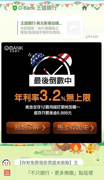 WeChat 圖片_20190228120607