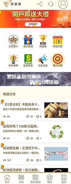 WeChat 圖片_20190301141507