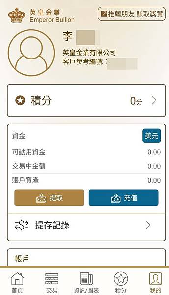 WeChat 圖片_20190301133415