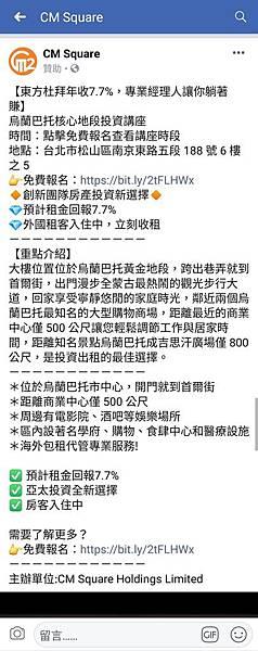 WeChat 圖片_20190307091229