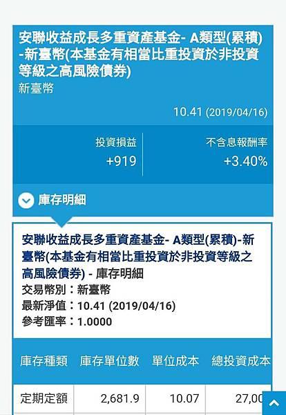 WeChat 圖片_20190418135607