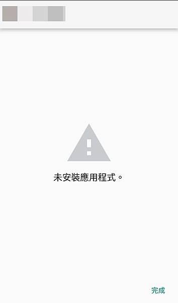 WeChat 圖片_20190506154908