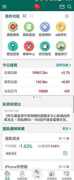 WeChat 圖片_20190724133140