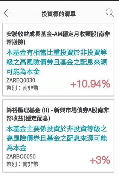 WeChat 圖片_20190801163248