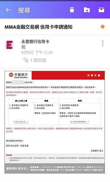 WeChat 圖片_20190816093802