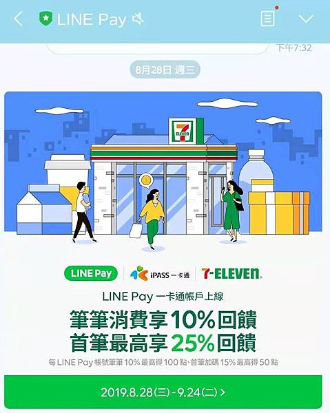 WeChat 圖片_20190902111006