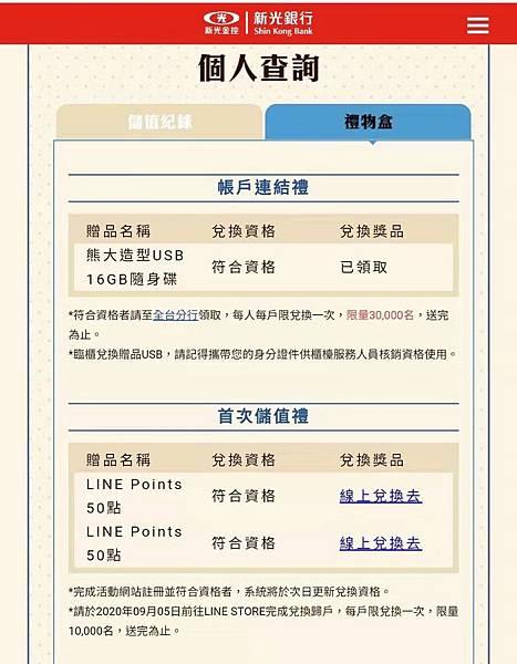 WeChat 圖片_20190902111003