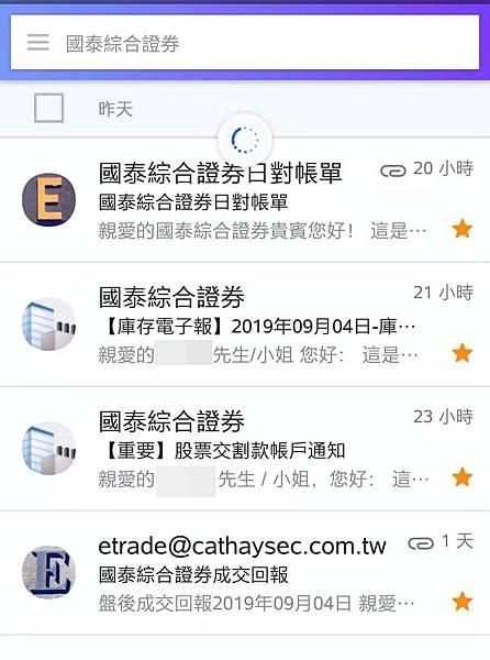 WeChat 圖片_20190905160107