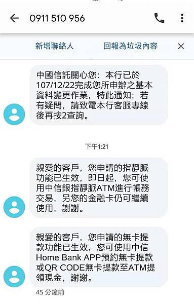 WeChat 圖片_20190912160903