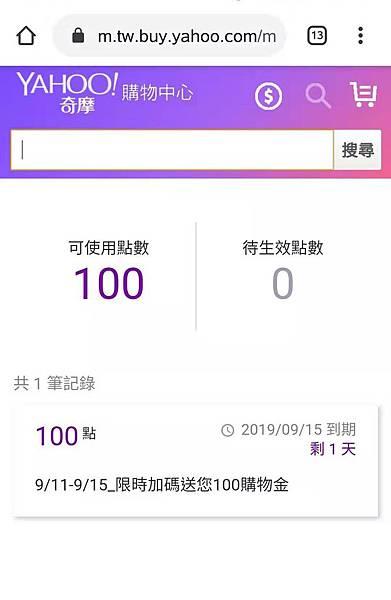 WeChat 圖片_20190916102642