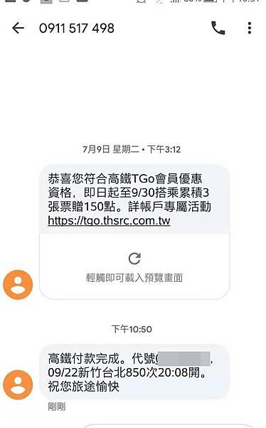 WeChat 圖片_20190916102803