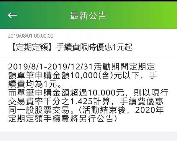 WeChat 圖片_20190917144948
