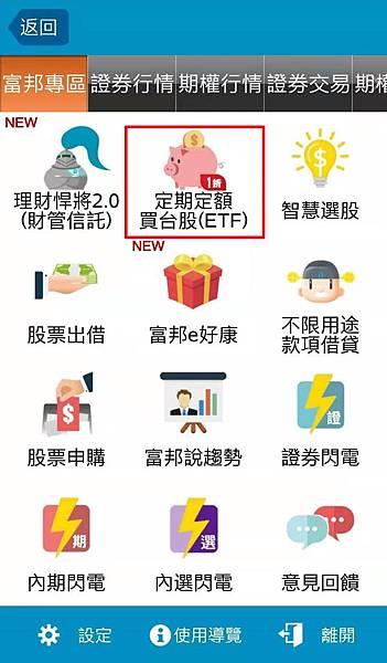WeChat 圖片_20190918110720