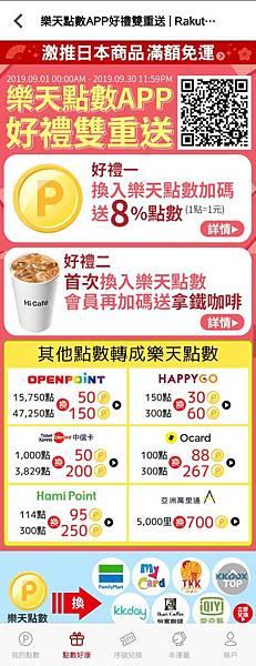 WeChat 圖片_20191001150407