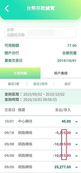 WeChat 圖片_20191002122430