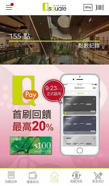 WeChat 圖片_20191003121605