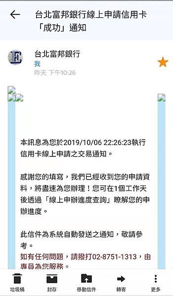 WeChat 圖片_20191007095248
