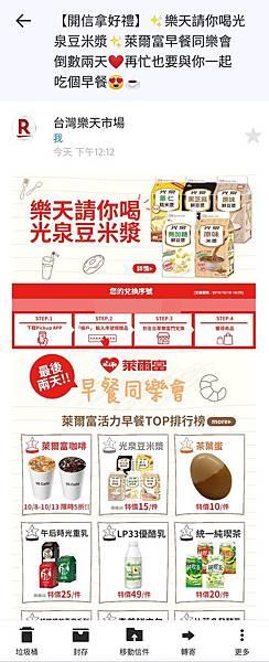 WeChat 圖片_20191008155842