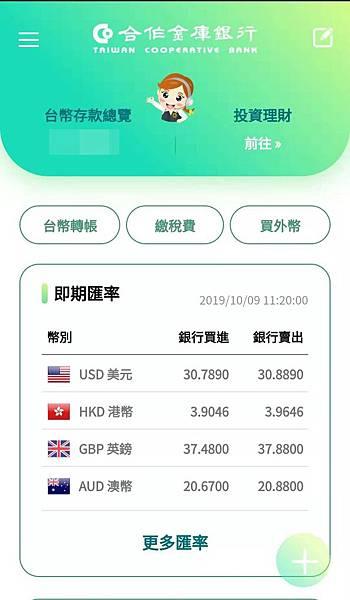 WeChat 圖片_20191009115042