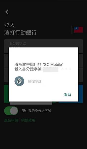 WeChat 圖片_20191016105520