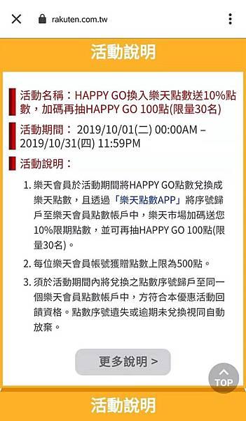 WeChat 圖片_20191016105714