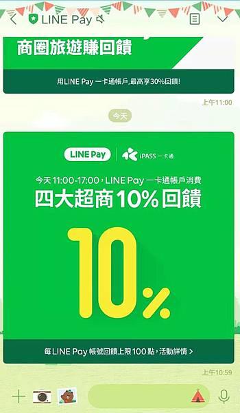 WeChat 圖片_20191017172429