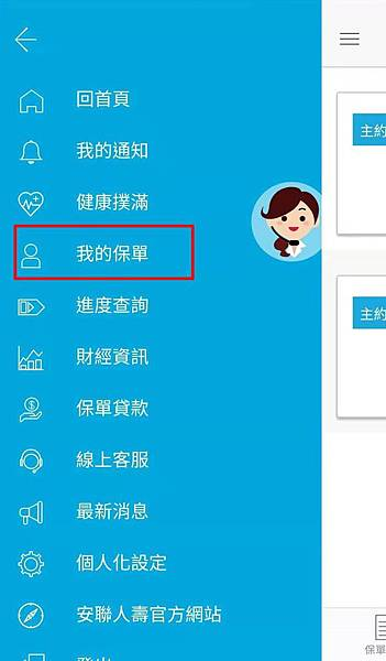 WeChat 圖片_20191023091050