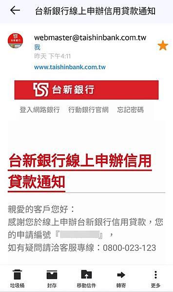WeChat 圖片_20191113154250